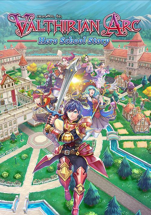 Valthirian Arc: Hero School Story - Cover / Packshot