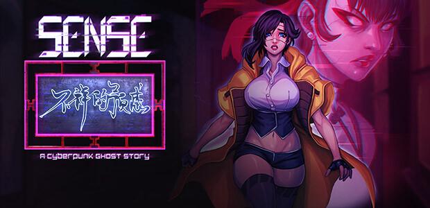 Sense - 不祥的预感: A Cyberpunk Ghost Story - Cover / Packshot