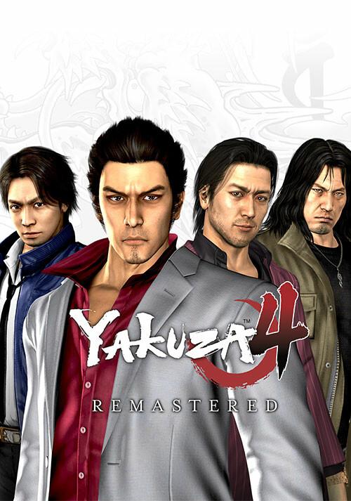 Yakuza 4 Remastered - Cover / Packshot