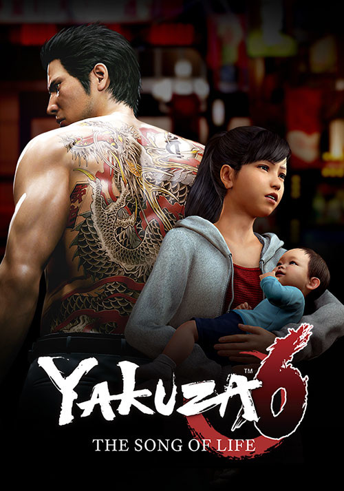 Yakuza 6: The Song of Life - Cover / Packshot