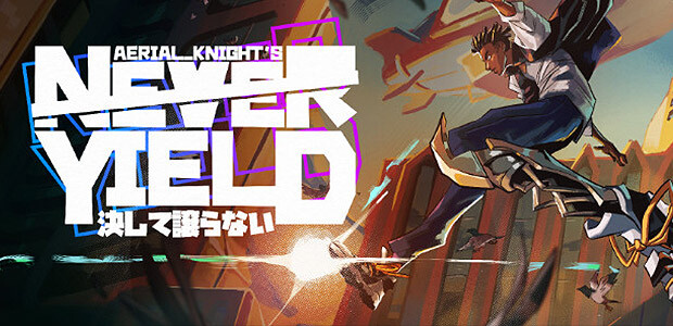 Aerial_Knight's Never Yield - Cover / Packshot