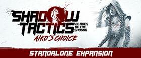 Shadow Tactics: Blades of the Shogun - Aiko's Choice