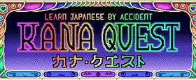 Kana Quest