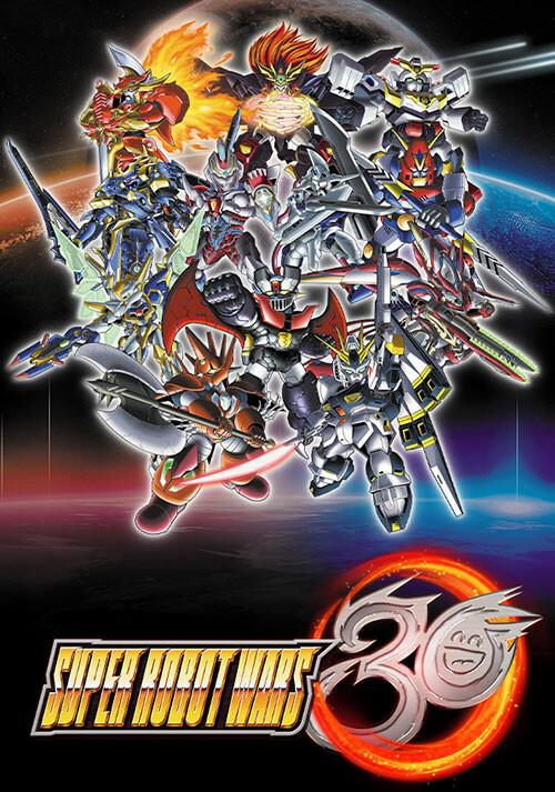 Super Robot Wars 30 - Cover / Packshot