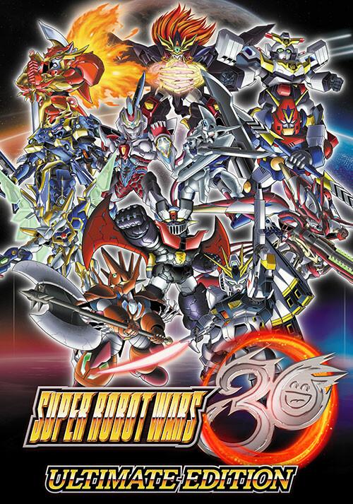 Super Robot Wars 30 - Ultimate Edition - Cover / Packshot