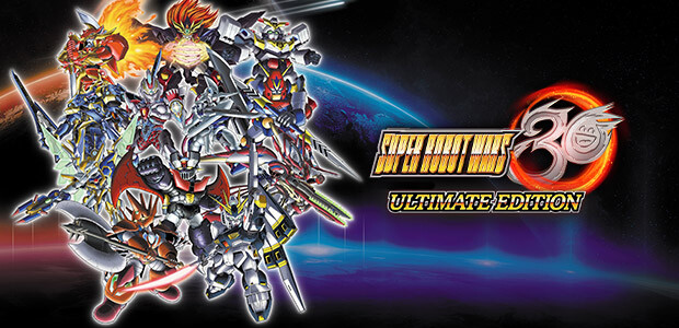 Super Robot Wars 30 - Ultimate Edition