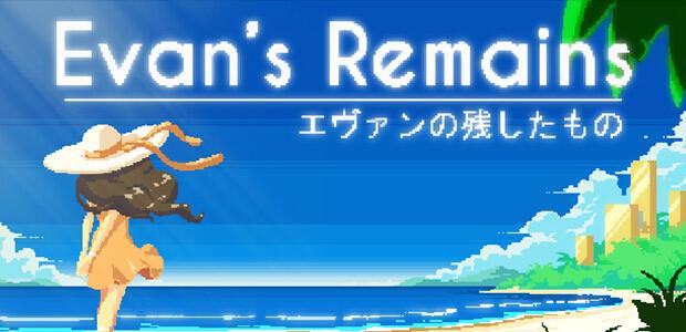 Evan's Remains - Cover / Packshot