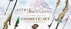Astria Ascending - Cosmetic Weapon Set